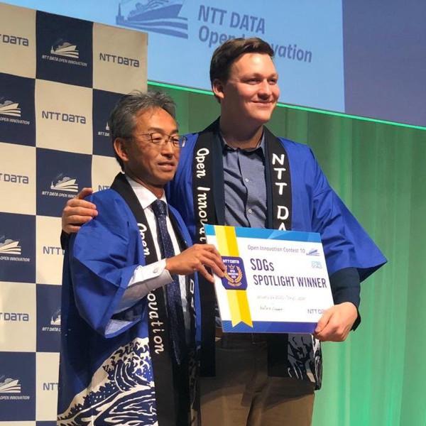 NTT-Tokyo_win2-e1608560122680-thumb